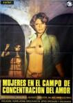 camp_erotique.jpg